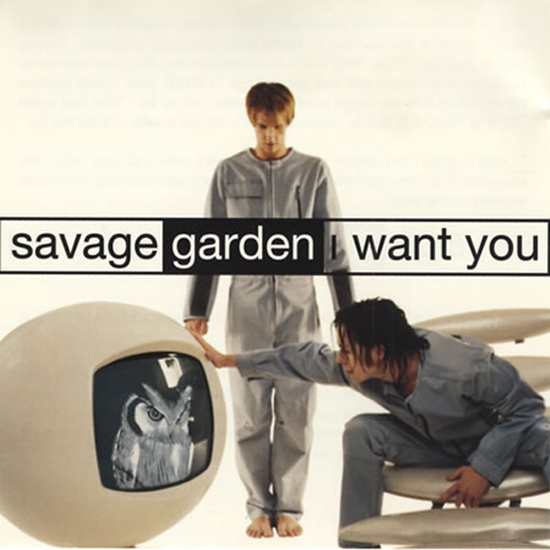 I-Want-You-Savage-Garden